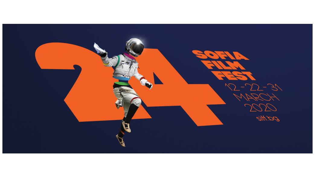 Logo for Sofia International Film Festival